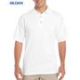 Gildan Ultra Cotton Adult Jersey Sport S