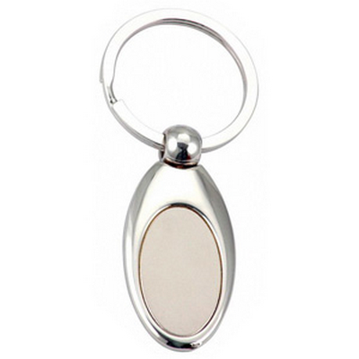 Picture of Oval Shape Key Ring