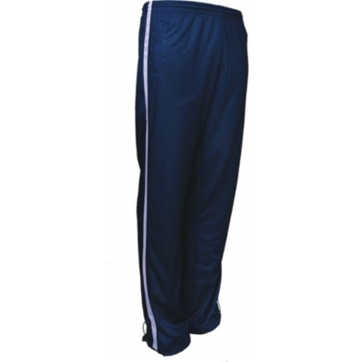 Picture of Unisex Adults Elite Sports Track Pants
