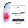 Small(65*200cm) Convex Feather Banners