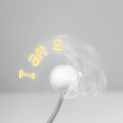 Picture of USB Message Fan