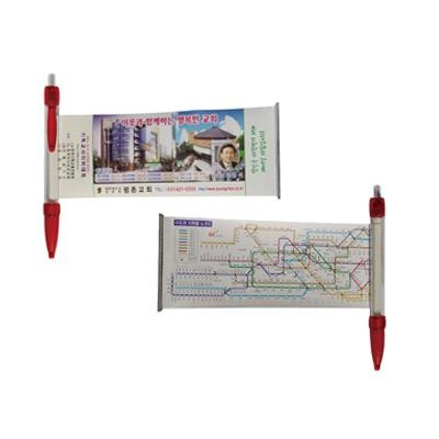 Picture of Flag/Banner Pen