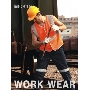 Unisex Adults Hi-Vis Vest With Crossing Tape