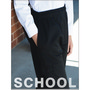 Kids School Cargo Pants