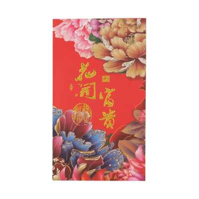 Picture of Chinese Red Envelope