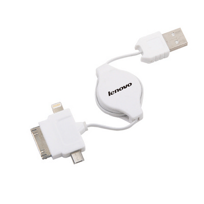 Picture of New 3 In 1 Charging Cable