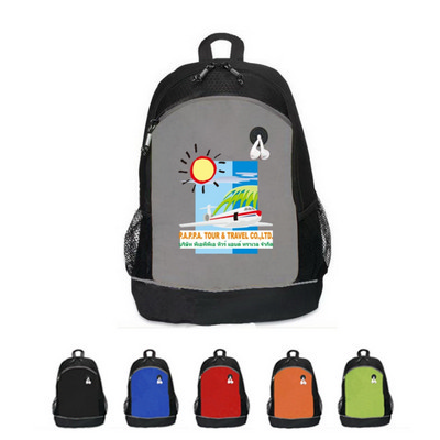 Picture of 600D Poly Celebration School Backpack