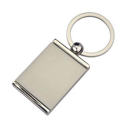 Picture of Memories Key Ring