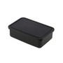 Lunch Box Base Small Black