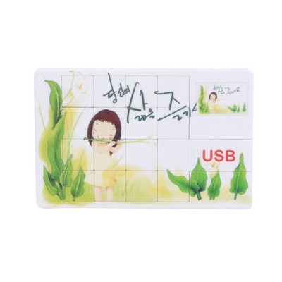 Picture of Puzzle USB Flash Drive