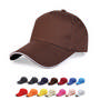 Nevaso 5 Panel Heavy Cotton Sandwich Cap