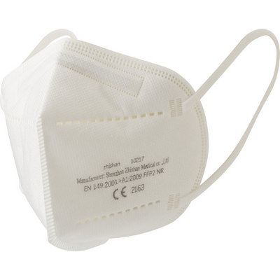 Picture of FFP2 particle filtering face mask (box o