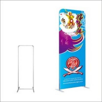 Picture of Tension Fabric Display -H-Shape Flat Top