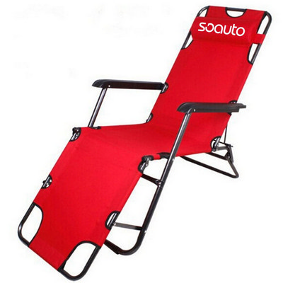 Picture of Leisure Folding Reclainer Chair
