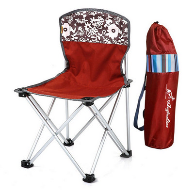 Picture of Fishing Beach Picnic Chair