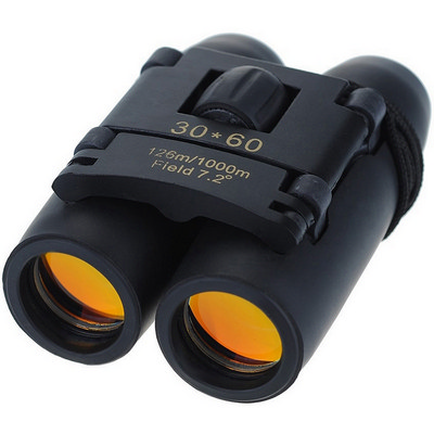 Picture of Foldable 30 x 60 Optical Zoom Binocular