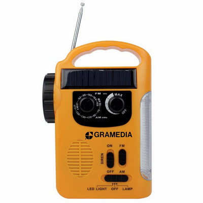 Picture of Solar LED Lantern With FM  AM Radio